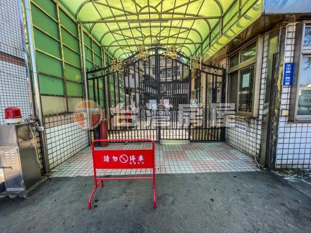 龍壽街一段